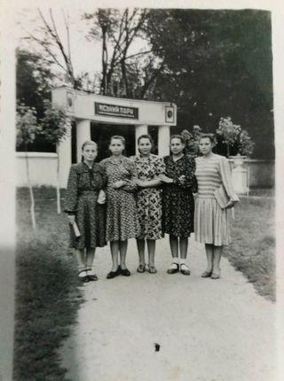 Вхід_у_Радехівський_міський_парк_1954_рік
