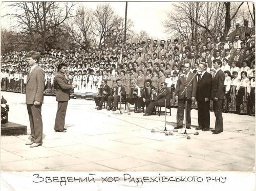 Зведений хор радехівського району