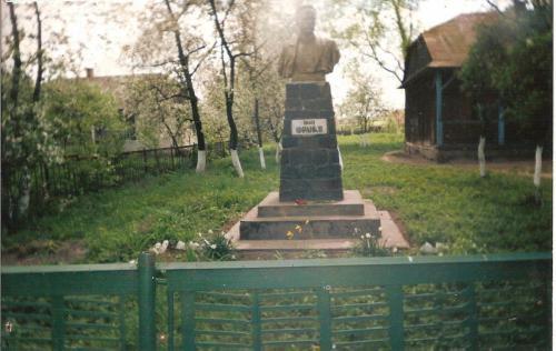 Памятник І. Франку в Середпільцях до 1990 року
