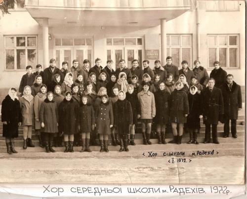 Фото_з_архіву_Радехівської_біліотеки_1972_рік