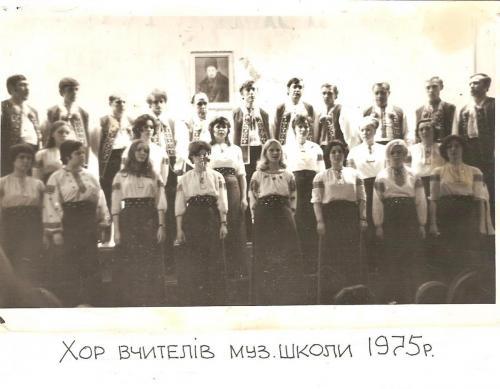 1975 рік