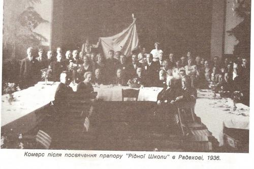 1936 рік